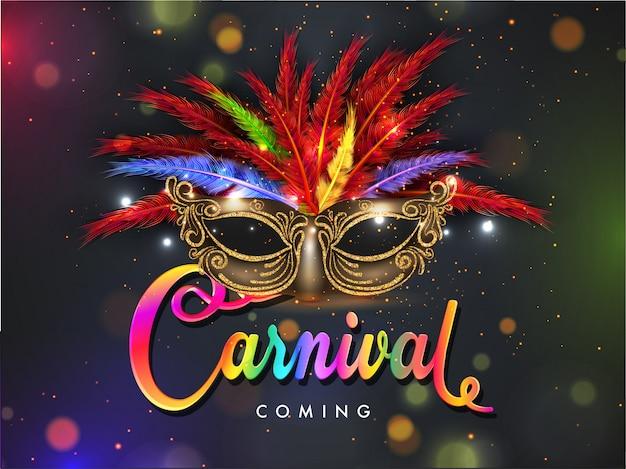 Fond fête de carnaval. Vecteur Premium