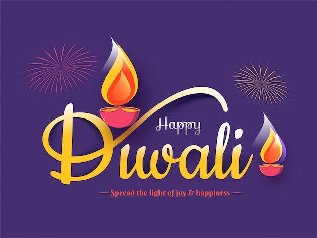 Fond de fête de diwali. Vecteur Premium