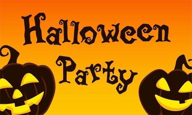Fond de fête d'halloween Vecteur gratuit