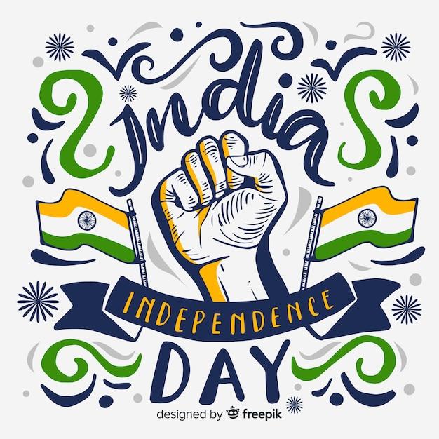 Fond de fête de l'indépendance indienne Vecteur gratuit