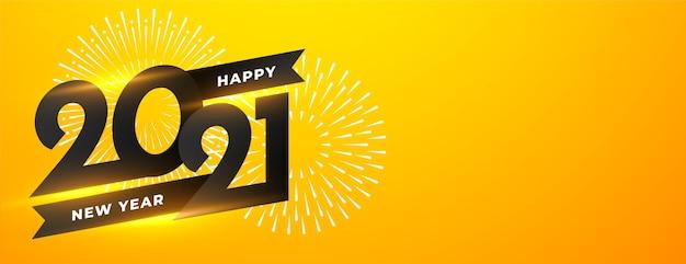 Fond De Feu D'artifice De Célébration De Bonne Année Vecteur gratuit