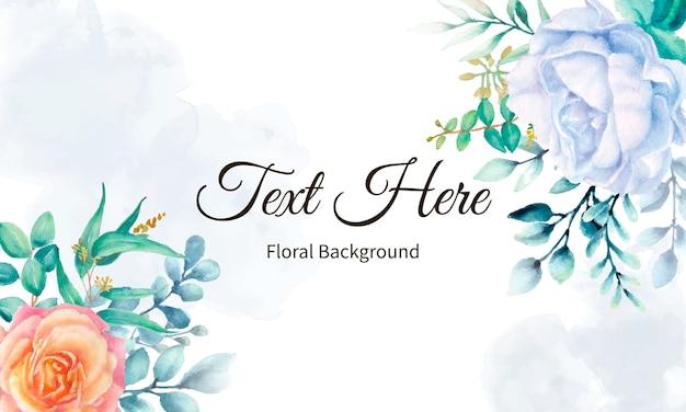 Fond Floral Aquarelle élégant Vecteur gratuit