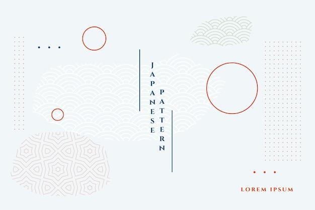 Fond Géométrique Minimal De Style Japonais Blanc Vecteur gratuit