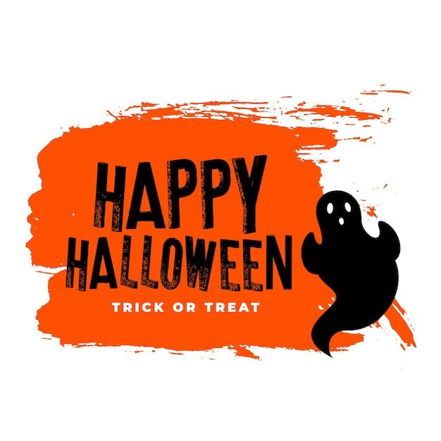 Fond Grunge Effrayant Halloween Heureux Vecteur gratuit