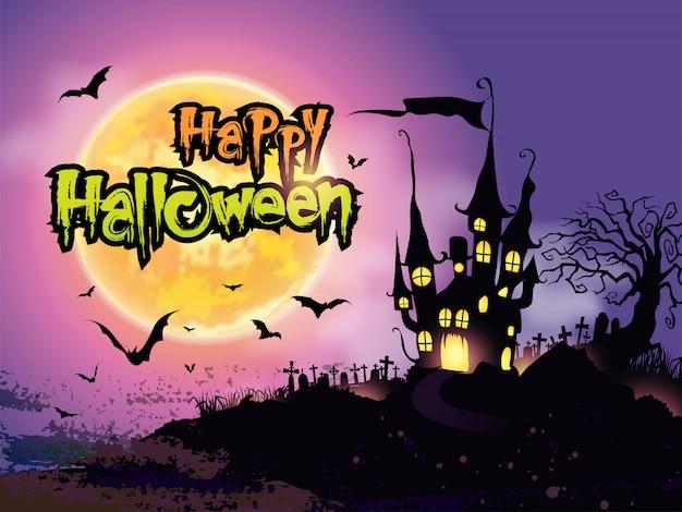 Fond d'halloween heureux, fond de nuit d'halloween Vecteur Premium