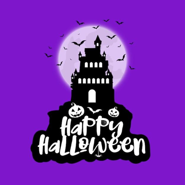 Fond d'halloween avec maison fantasmagorique contre la lune Vecteur gratuit