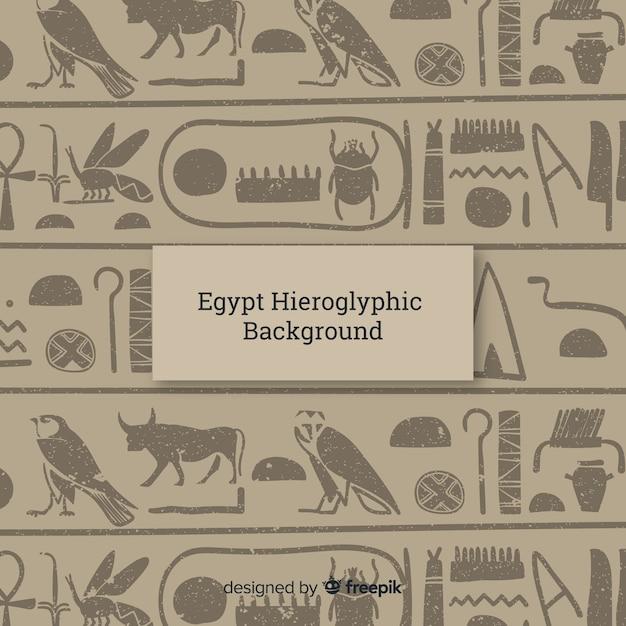 Fond Hiéroglyphique En Egypte Vecteur gratuit