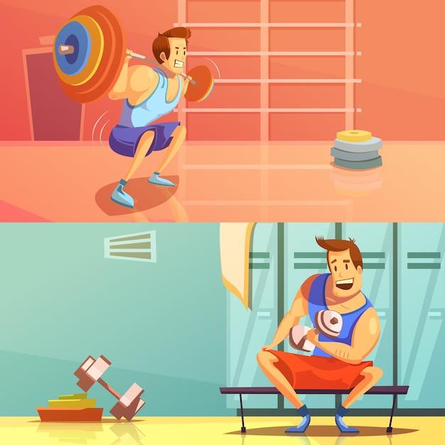 Fond horizontal gym sertie de symboles d'haltérophilie cartoon illustration vectorielle isolé Vecteur Premium