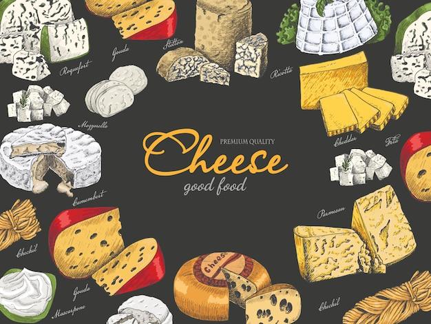 Fond horizontal de vecteur avec des fromages de couleur différente Vecteur Premium