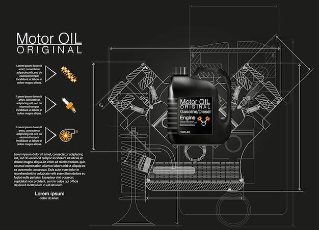 Fond D'huile Moteur Bouteille, Illustration, Illustrations Techniques. Vecteur Premium