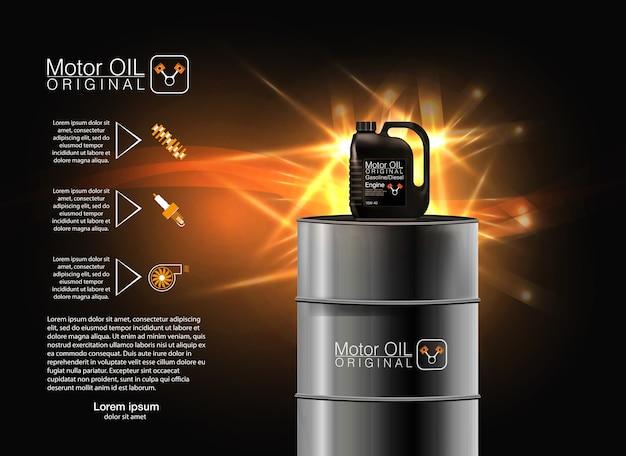 Fond D'huile Moteur Bouteille, Illustration Vecteur Premium