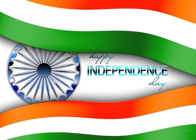 Fond De L'indépendance De L'inde Vecteur Premium