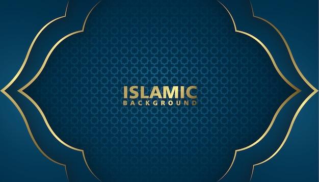 Fond Islamique De Luxe De Design élégant Vecteur Premium