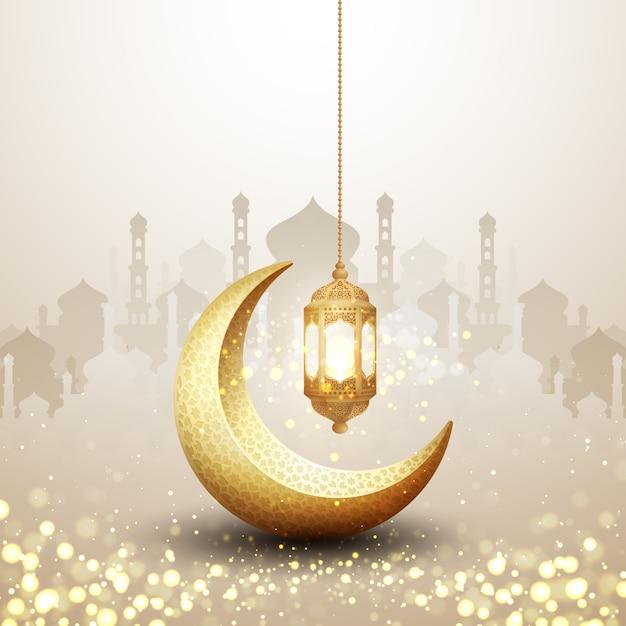 Fond islamique pour affiches, banderoles, cartes de voeux, etc. Vecteur Premium