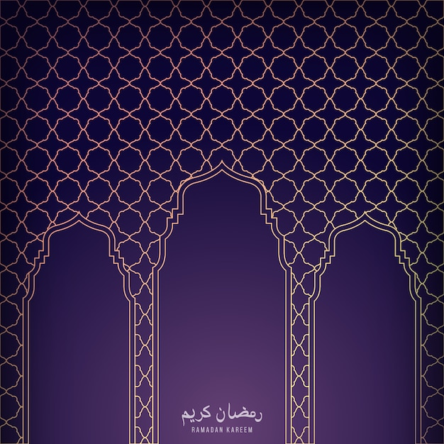 Fond islamique avec trois portes dorées. Vecteur Premium