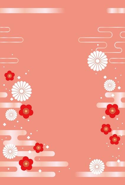 Fond japonais avec des fleurs et des nuages traditionnels Vecteur Premium