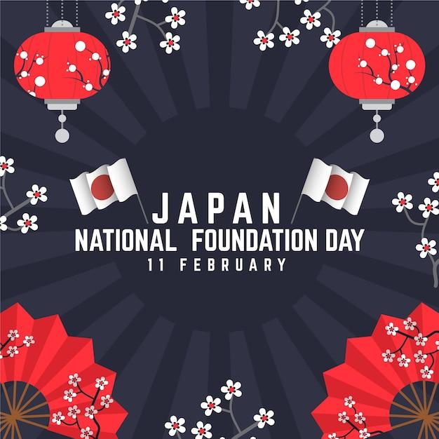Fond De Jour De La Fondation Design Plat (japon) Avec Des Fleurs Et Des Drapeaux Vecteur gratuit