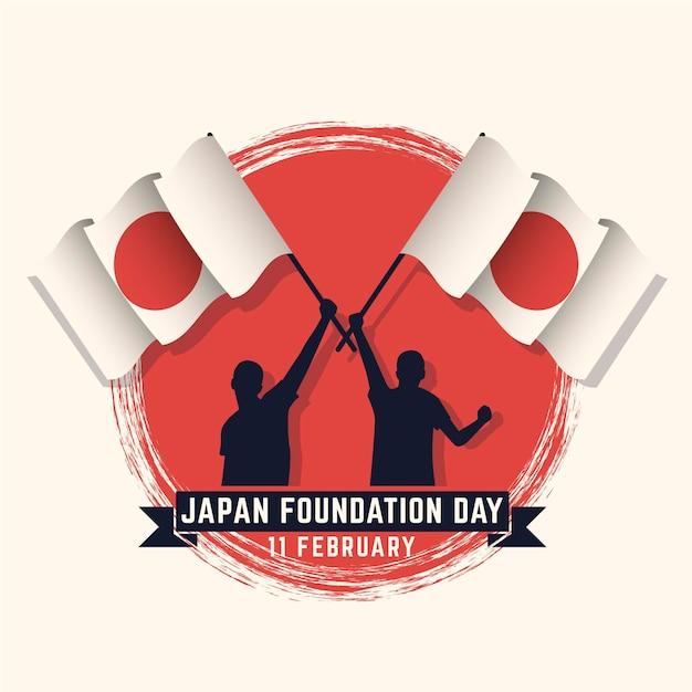 Fond De Jour De La Fondation Design Plat (japon) Avec Des Personnes Tenant Des Drapeaux Vecteur gratuit