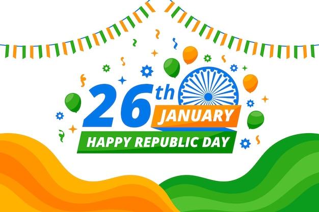 Fond De Jour Plat République Indienne Design Vecteur gratuit