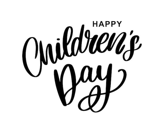 Fond de la journée des enfants. titre de la fête des enfants heureux. inscription de la journée des enfants heureux. Vecteur Premium