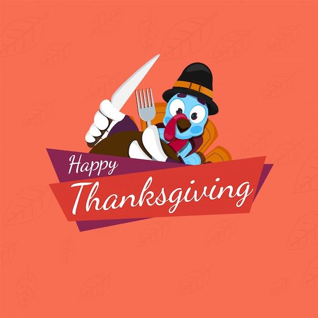 Fond de joyeux thanksgiving. Vecteur Premium