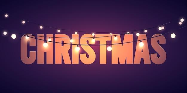 Fond De Lumières De Vacances De Noël. Vecteur Premium