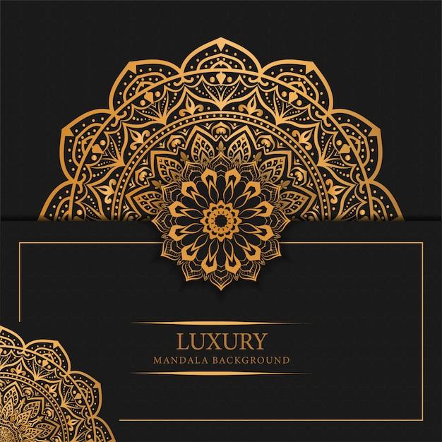 Fond de mandala de luxe avec motif arabesque doré design arabe islamique Vecteur Premium