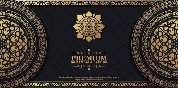 Fond De Mandala Ornemental De Luxe Avec Style De Motif Oriental Islamique Arabe Premium Vecteur Premium
