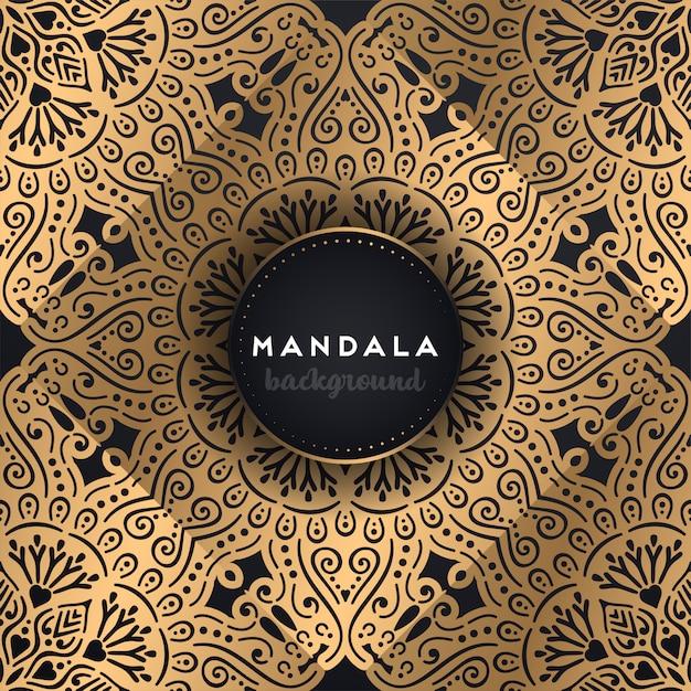 Fond De Mandala Ornemental De Luxe Vecteur gratuit