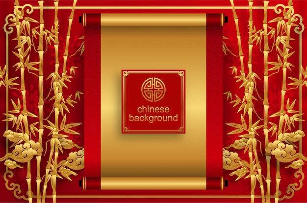 Fond de mariage oriental chinois Vecteur Premium