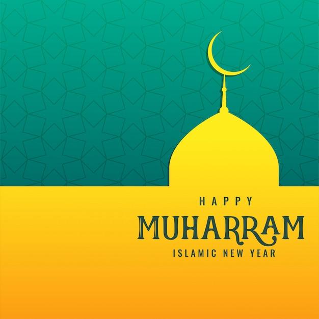 Fond de mosquée islamique heureuse de muharram Vecteur gratuit
