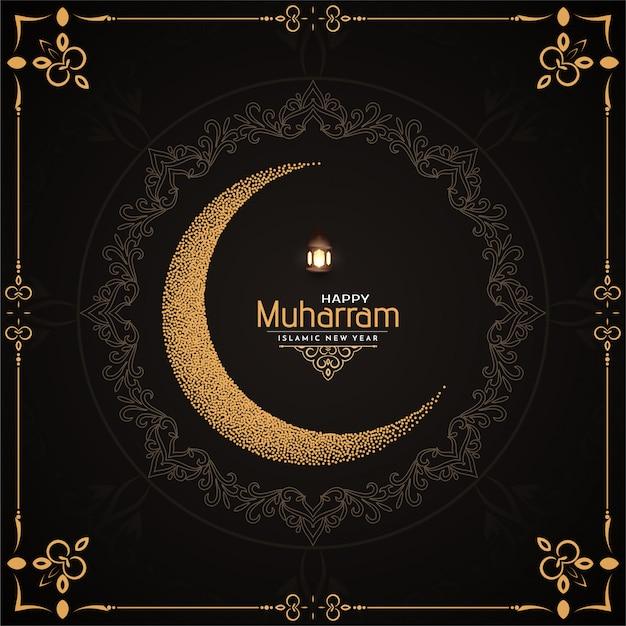 Fond De Muharram Heureux Avec La Conception De La Lune Vecteur gratuit