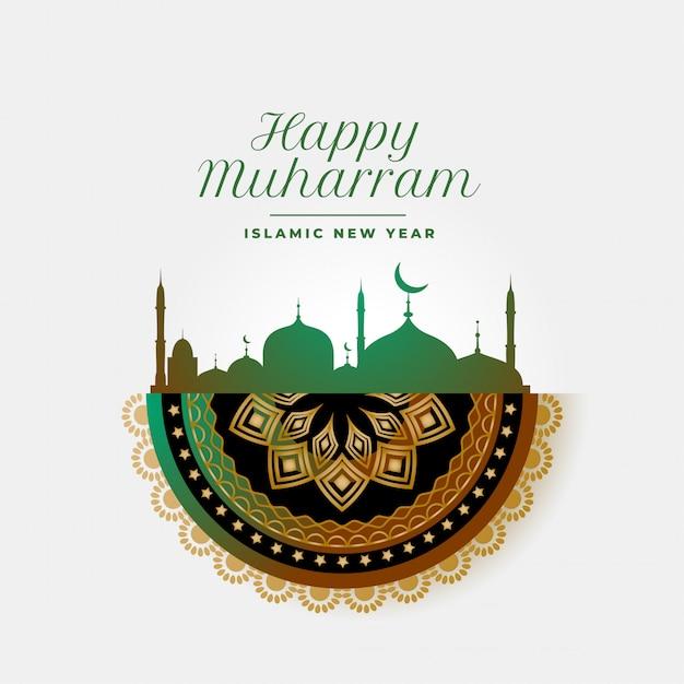 Fond de muharram heureux avec décoration islamique Vecteur gratuit