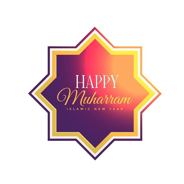 Fond De Muharram Heureux Islamique Brillant Vecteur gratuit