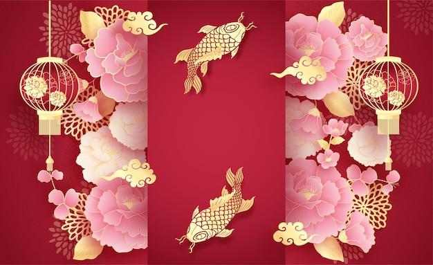 Fond De Nouvel An Chinois Heureux, Modèle Avec Lanterne Suspendue, Poisson Koi Doré Et Fleurs De Pivoine, Style Papier Découpé Vecteur Premium