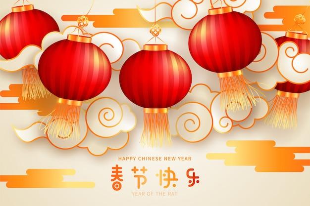 Fond de nouvel an chinois mignon en rouge et or Vecteur gratuit