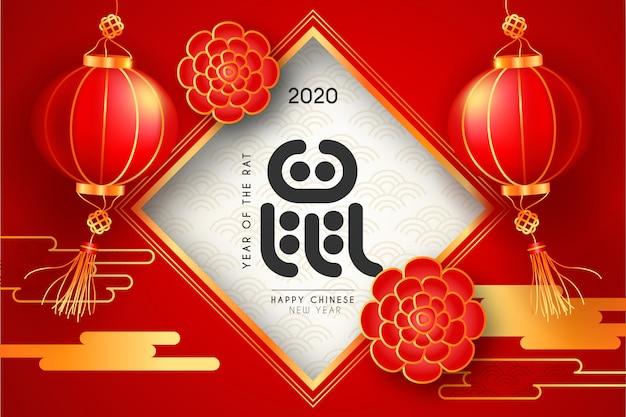 Fond de nouvel an chinois avec des ornements Vecteur gratuit