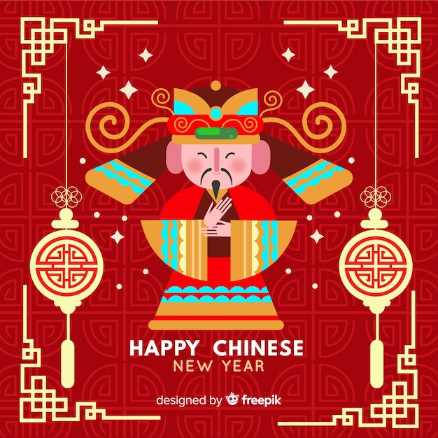 Fond de nouvel an empereur chinois Vecteur gratuit