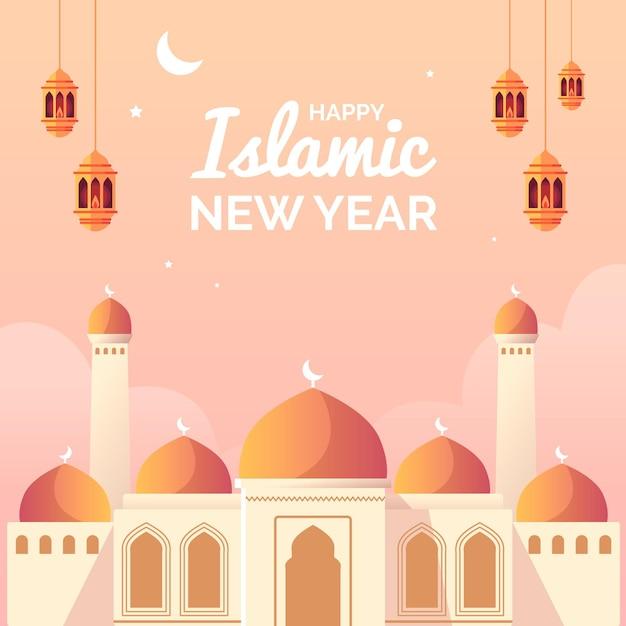 Fond De Nouvel An Islamique Vecteur gratuit
