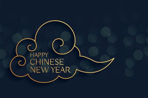 Fond de nuage joyeux nouvel an chinois Vecteur gratuit