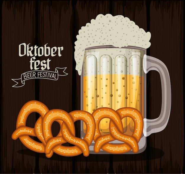 Fond oktoberfest avec de la bière Vecteur Premium