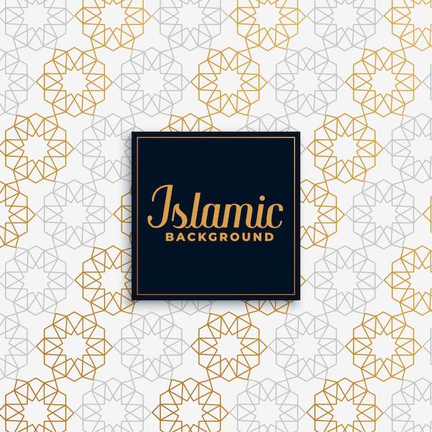 Fond or islamique Vecteur gratuit