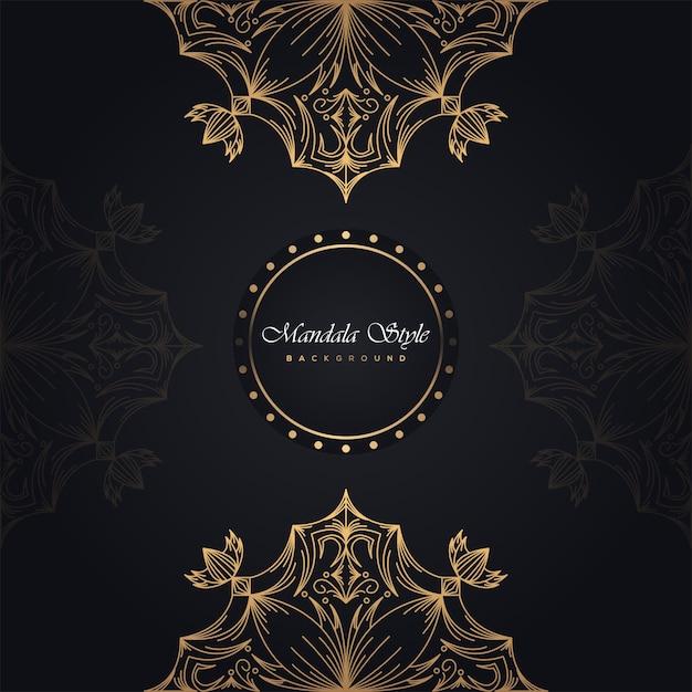 Fond D'or Avec Mandala Vecteur Premium