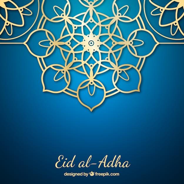 Fond Ornemental D'or De Eid Al-adha Vecteur gratuit