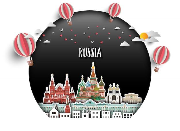 Fond de papier russie landmark global travel and journey. Vecteur Premium