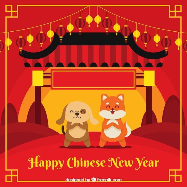 Fond plat de nouvel an chinois avec illustration animale Vecteur gratuit