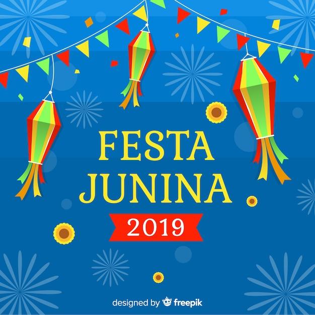Fond plat festa junina Vecteur gratuit