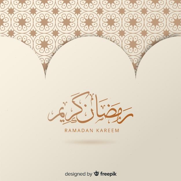 Fond Plat De Ramadan Vecteur Premium