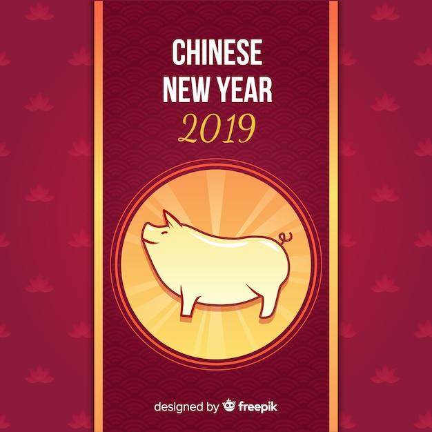 Fond plus récent chinois 2019 Vecteur gratuit
