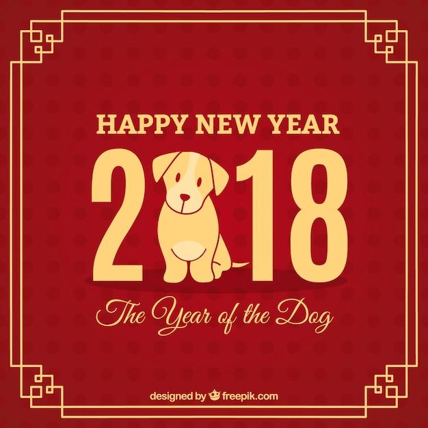 Fond pour la nouvelle année chinoise avec un chien mignon Vecteur gratuit